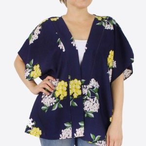 "Women's lightweight floral short kimono.  - One size fits most 0-14 - Approximately 25"" L  - 100% Polyester"